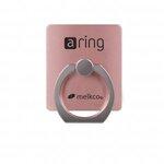 Melkco aring Universal Grip (Stand Smartphone Holder) - (Rose Gold)